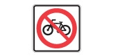 bicycles not allowed